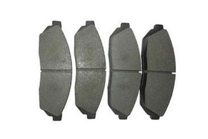 Mahinmdra Brake Disc Pads